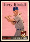 1958 Topps #221  Jerry Kindall  Front Thumbnail