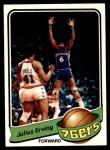 1979 Topps #20  Julius Erving  Front Thumbnail