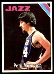 1975 Topps #75  Pete Maravich  Front Thumbnail