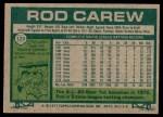 1977 Topps #120  Rod Carew  Back Thumbnail