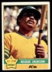 1976 Topps #500  Reggie Jackson  Front Thumbnail