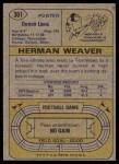 1974 Topps #301  Herman Weaver  Back Thumbnail