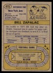 1974 Topps #415  Bill Zapalac  Back Thumbnail