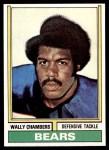 1974 Topps #474  Wally Chambers  Front Thumbnail
