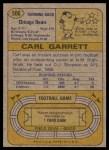 1974 Topps #506  Carl Garrett  Back Thumbnail