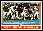 1974 Topps #460   AFC Semi-Finals Front Thumbnail