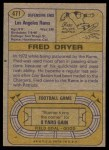 1974 Topps #471  Fred Dryer  Back Thumbnail