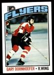 1976 Topps #256  Gary Dornhoefer  Front Thumbnail