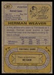 1974 Topps #301  Herman Weaver  Back Thumbnail