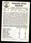 1960 Leaf #84  Howard Reed  Back Thumbnail