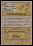 1974 Topps #464  Wayne Mulligan  Back Thumbnail