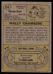 1974 Topps #474  Wally Chambers  Back Thumbnail