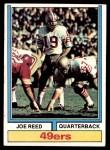 1974 Topps #488  Joe Reed  Front Thumbnail