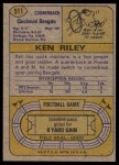1974 Topps #511  Ken Riley  Back Thumbnail