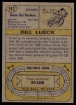 1974 Topps #513  Bill Lueck  Back Thumbnail