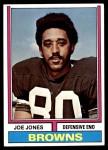 1974 Topps #516  Joe Jones   Front Thumbnail