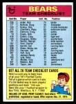 1974 Topps  Checklist   Chicago Bears Team Front Thumbnail
