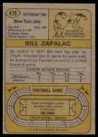 1974 Topps #415  Bill Zapalac  Back Thumbnail