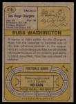 1974 Topps #416  Russ Washington  Back Thumbnail
