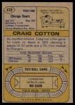1974 Topps #418  Craig Cotton  Back Thumbnail