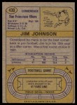 1974 Topps #430  Jimmy Johnson  Back Thumbnail