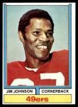1974 Topps #430  Jimmy Johnson  Front Thumbnail