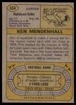 1974 Topps #434  Ken Mendenhall  Back Thumbnail