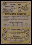 1974 Topps #456  Raymond Chester  Back Thumbnail