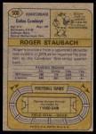 1974 Topps #500  Roger Staubach  Back Thumbnail