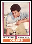1974 Topps #501  Al Cowlings   Front Thumbnail