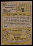 1974 Topps #501  Al Cowlings   Back Thumbnail