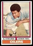 1974 Topps #501  Al Cowlings   Front Thumbnail