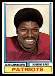 1974 Topps #502  Sam Cunningham  Front Thumbnail