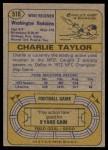 1974 Topps #510  Charlie Taylor  Back Thumbnail