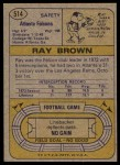 1974 Topps #514  Ray Brown   Back Thumbnail