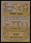 1974 Topps #515  Fred Cox  Back Thumbnail