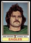 1974 Topps #518  Dennis Wirgowski  Front Thumbnail