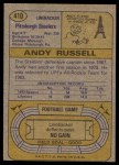 1974 Topps #410  Andy Russell  Back Thumbnail