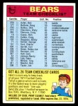 1974 Topps  Checklist   Chicago Bears Team Front Thumbnail