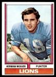 1974 Topps #301  Herman Weaver  Front Thumbnail