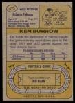 1974 Topps #473  Ken Burrow  Back Thumbnail