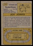 1974 Topps #516  Joe Jones   Back Thumbnail