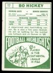 1968 Topps #17  Bo Hickey  Back Thumbnail