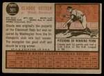 1962 Topps #501  Claude Osteen  Back Thumbnail