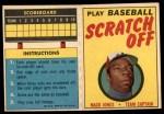 1971 Topps Scratch Offs #9  Mack Jones  Front Thumbnail