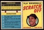 1971 Topps Scratch Offs #12  Juan Marichal  Front Thumbnail