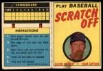1971 Topps Scratch Offs #5  Glenn Beckert      Front Thumbnail