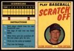 1970 Topps Scratch Offs #5  Glenn Beckert  Front Thumbnail