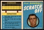 1970 Topps Scratch Offs #17  Lou Piniella  Front Thumbnail