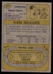 1974 Topps #317  Ken Reaves  Back Thumbnail